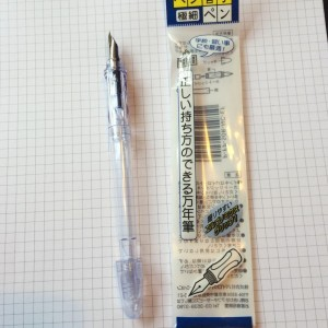 Pilot Penmanship with packagine